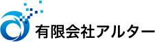 札幌の不動産管理|賃貸管理のアルター
